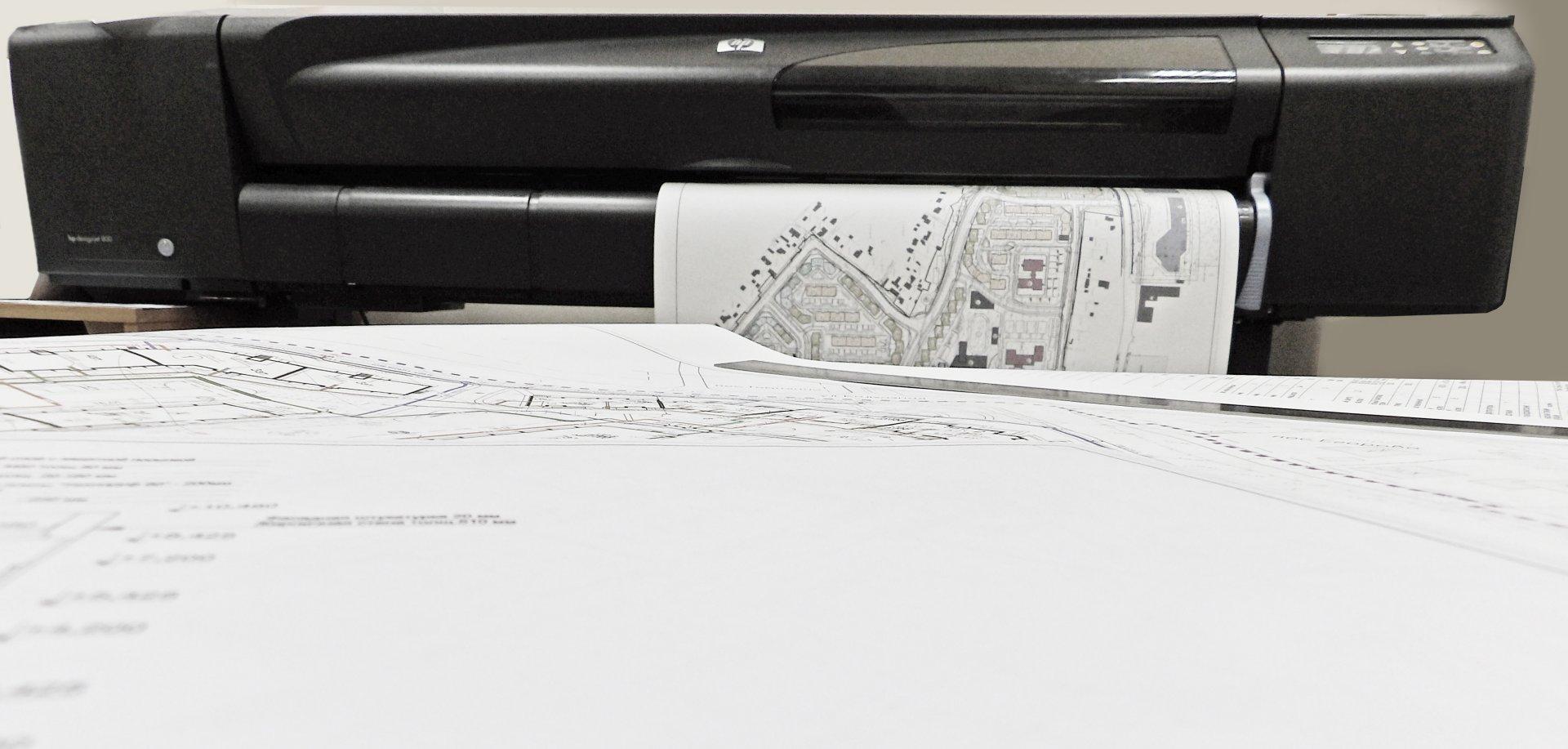 Подготовка к сканированию чертежа
