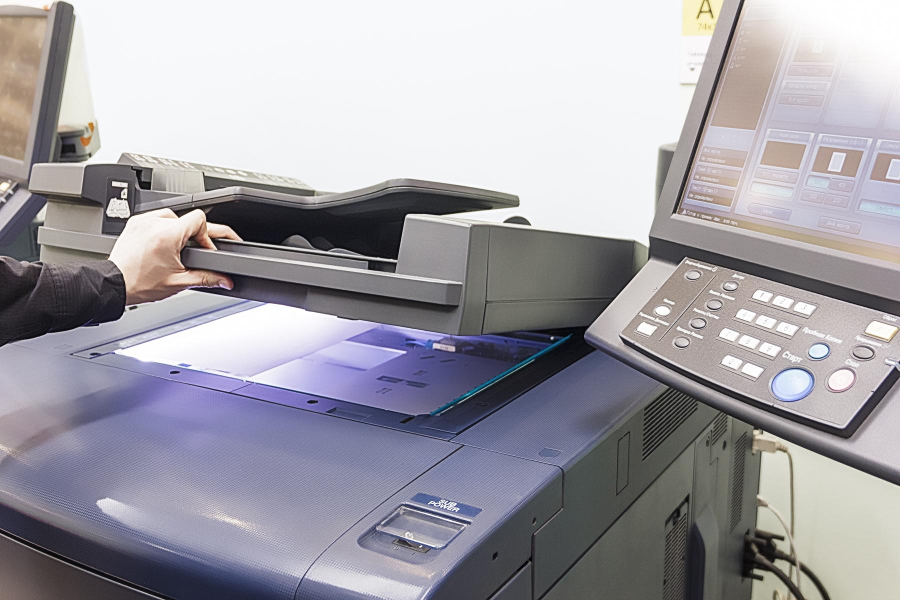Сканер со специальной программой