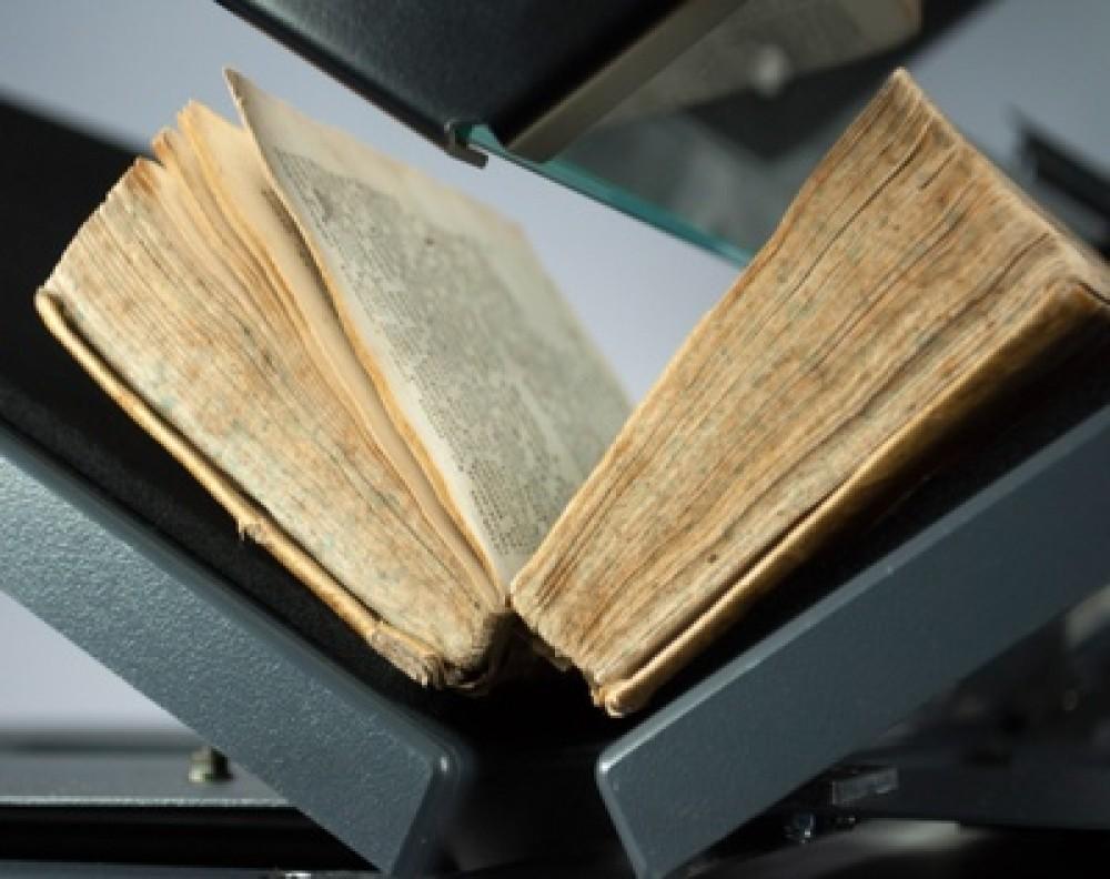 Специальная подставка для сканирования книги