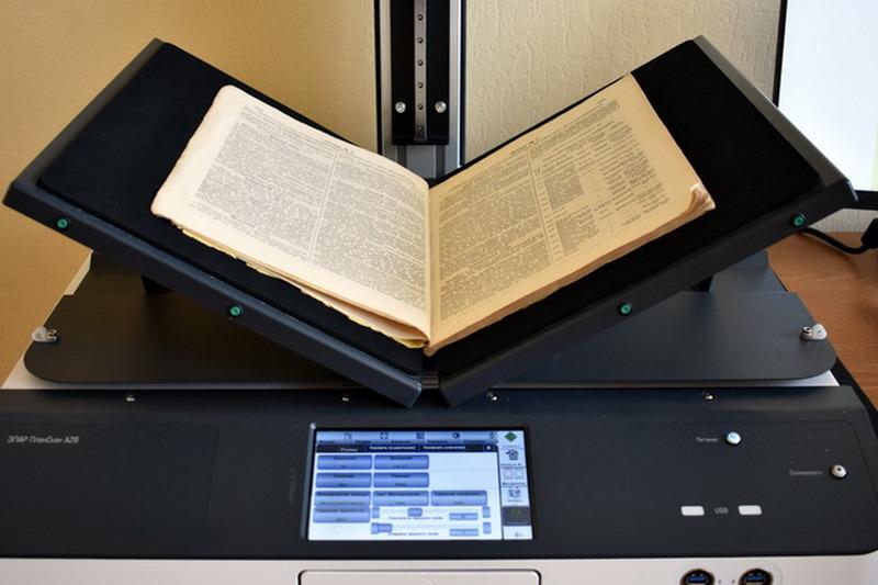 Сканирование книги со сшитым переплётом