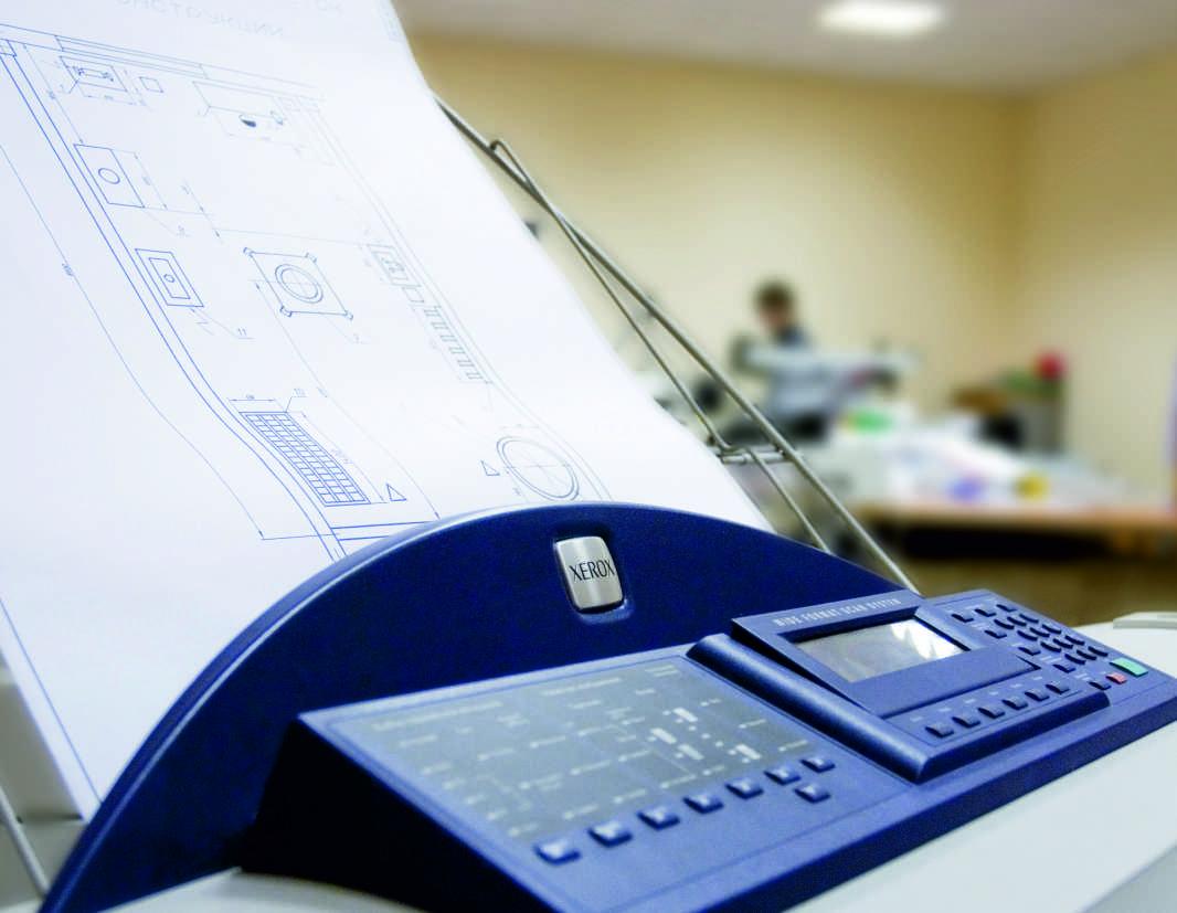 Сканирование чертежа ксероксом