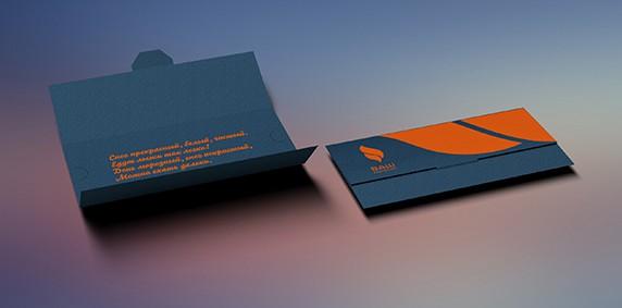 Вырубные открытки